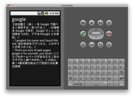 f:id:hishida:20100705152119p:image