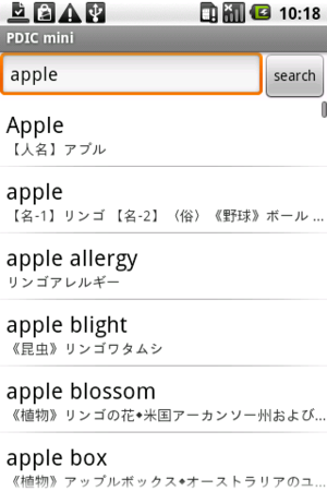 f:id:hishida:20100715102147p:image