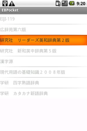 f:id:hishida:20100716092402p:image