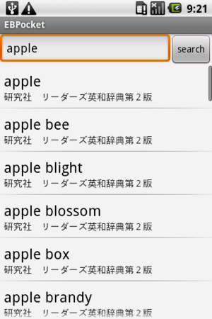 f:id:hishida:20100716092403p:image
