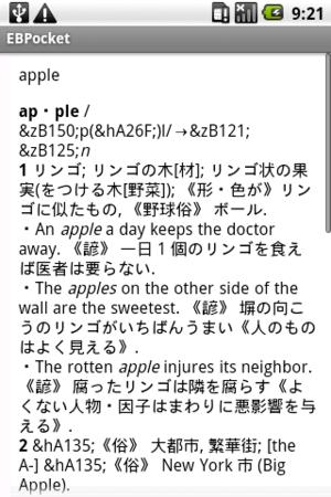 f:id:hishida:20100716092404p:image