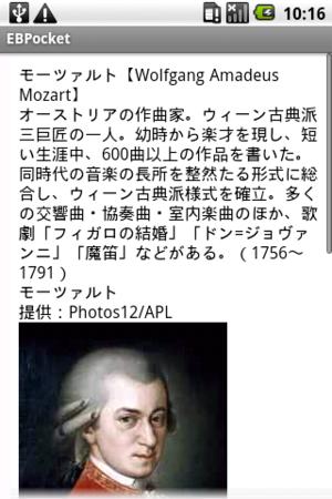 f:id:hishida:20100721102630p:image