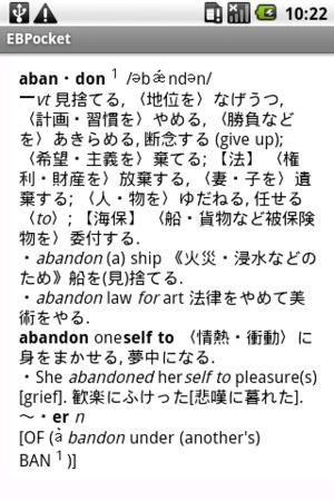 f:id:hishida:20100721102631p:image