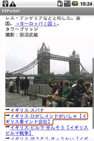 f:id:hishida:20100721102632p:image