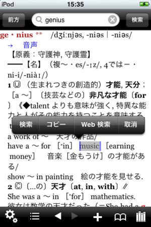 f:id:hishida:20101013154231p:image