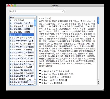 f:id:hishida:20101201185531p:image