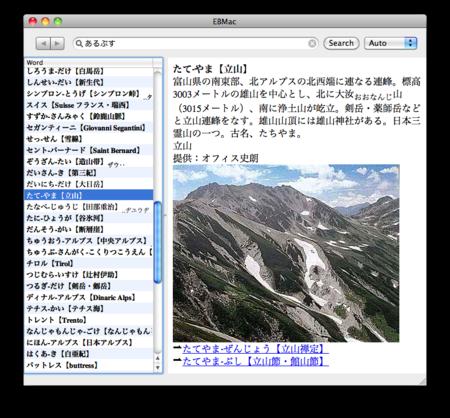 f:id:hishida:20101208085552p:image
