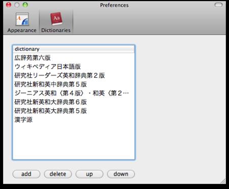 f:id:hishida:20101220234340p:image