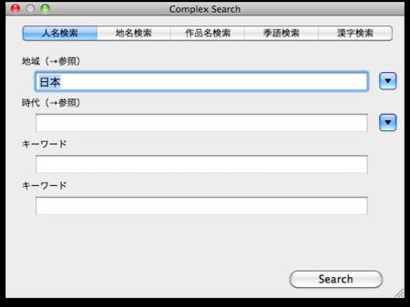 f:id:hishida:20101220234342p:image