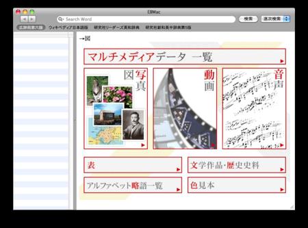 f:id:hishida:20101220234344p:image