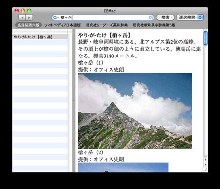f:id:hishida:20101220234346p:image