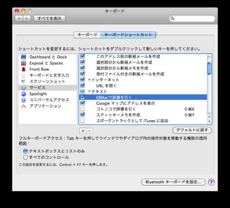 f:id:hishida:20110310154215p:image
