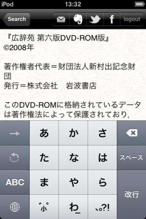 f:id:hishida:20110715185610p:image