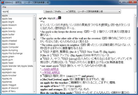 f:id:hishida:20120830175251p:image
