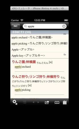 f:id:hishida:20120913120737p:image