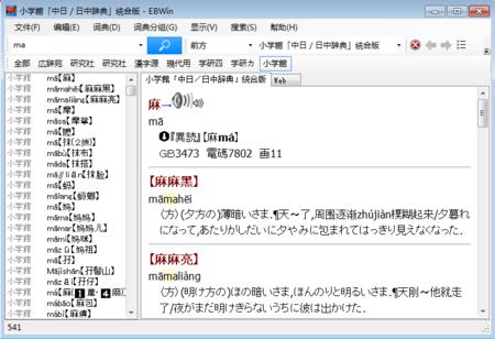 f:id:hishida:20130619105456p:image