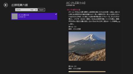 f:id:hishida:20130807083835p:image