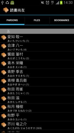 f:id:hishida:20130903143335p:image