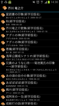 f:id:hishida:20130903143336p:image