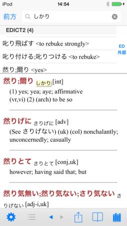 f:id:hishida:20130918150619p:image