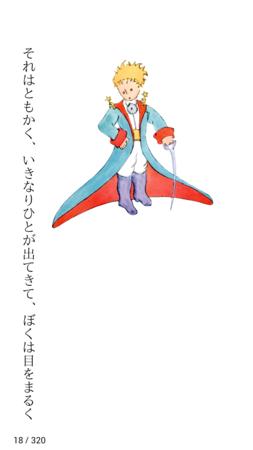 f:id:hishida:20130919130133p:image