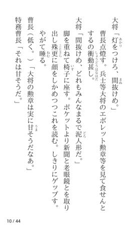 f:id:hishida:20130919130134p:image