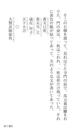 f:id:hishida:20130919130135p:image
