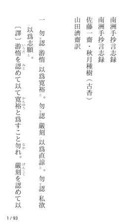 f:id:hishida:20130919131848p:image
