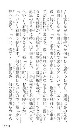 f:id:hishida:20130919132127p:image