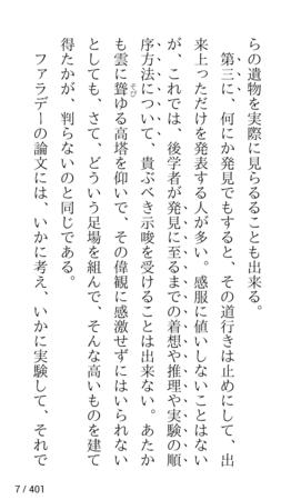 f:id:hishida:20130919132239p:image
