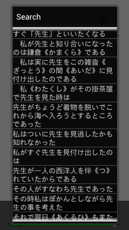 f:id:hishida:20131001181656p:image