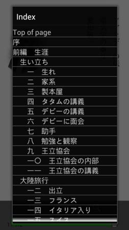 f:id:hishida:20131001181657p:image