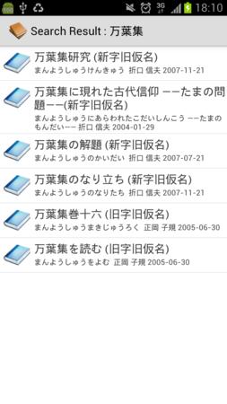 f:id:hishida:20131001181658p:image