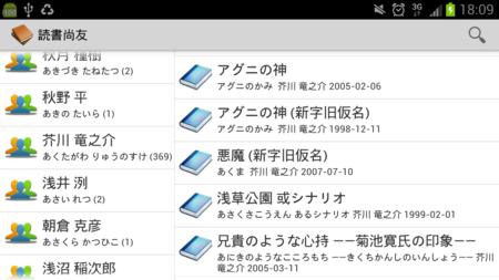 f:id:hishida:20131001181700p:image