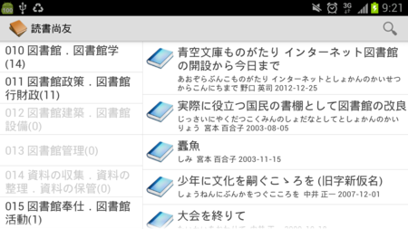 f:id:hishida:20131002092219p:image