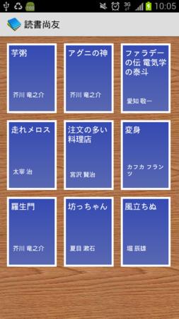 f:id:hishida:20131005101803p:image