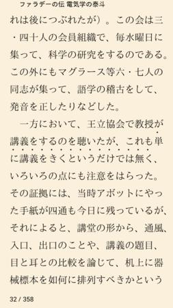 f:id:hishida:20131016182607p:image
