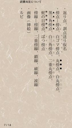 f:id:hishida:20131016183549p:image