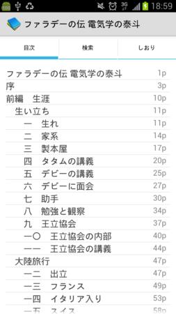 f:id:hishida:20131112190416p:image