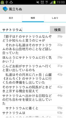 f:id:hishida:20131112190417p:image