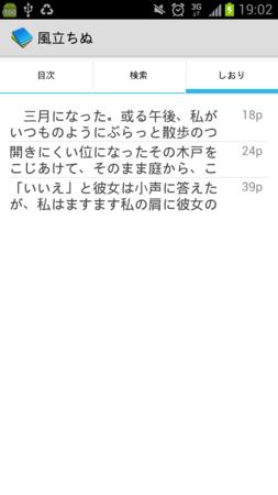 f:id:hishida:20131112190418p:image