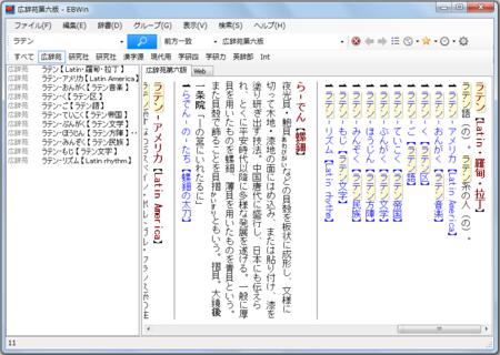 f:id:hishida:20140703131736p:image
