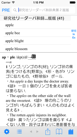 f:id:hishida:20141010131811p:image