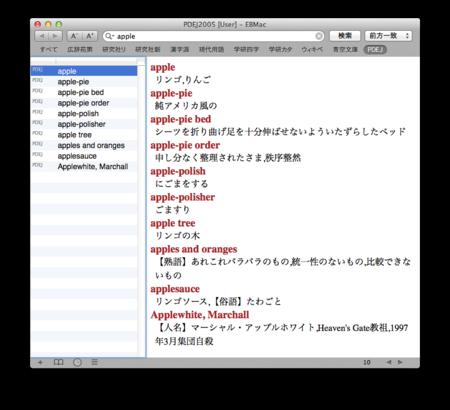 f:id:hishida:20141230183857p:image