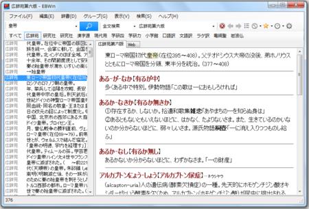 f:id:hishida:20150225181028p:image