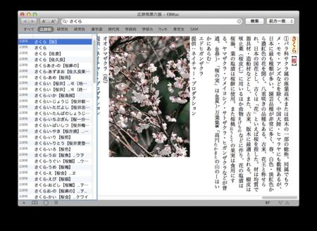 f:id:hishida:20150509081448p:image