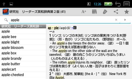 f:id:hishida:20150513172146p:image