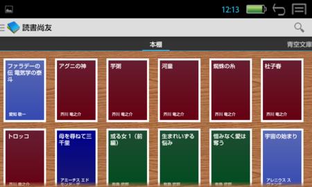f:id:hishida:20150513172218p:image