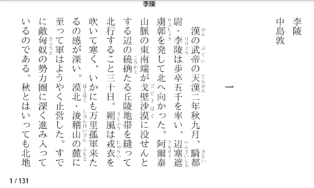 f:id:hishida:20150513172227p:image