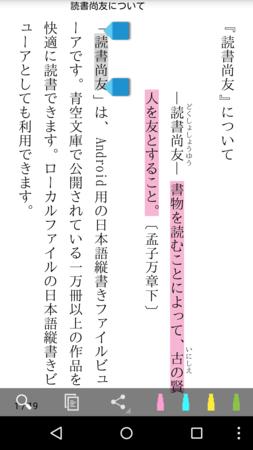 f:id:hishida:20150802000732p:image